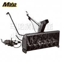 【德国马哈Maha】驾驶式多功能清雪MS22/1100R扬雪模块