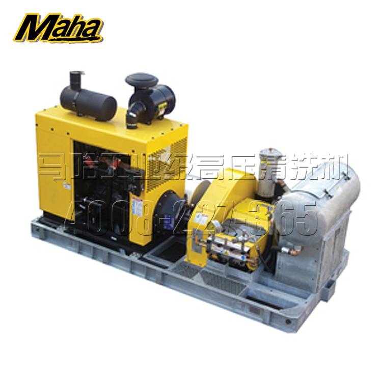 【德国马哈Maha】柴油引擎驱动超高压清洗机M100/300D